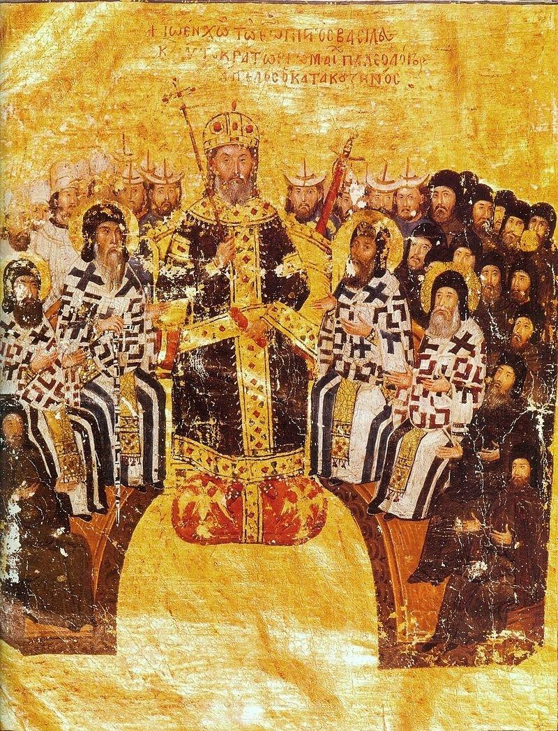 Byzantine Emperor John VI Kantakouzenos presiding over a synod in this painting on parchment. (Wikimedia Photo)