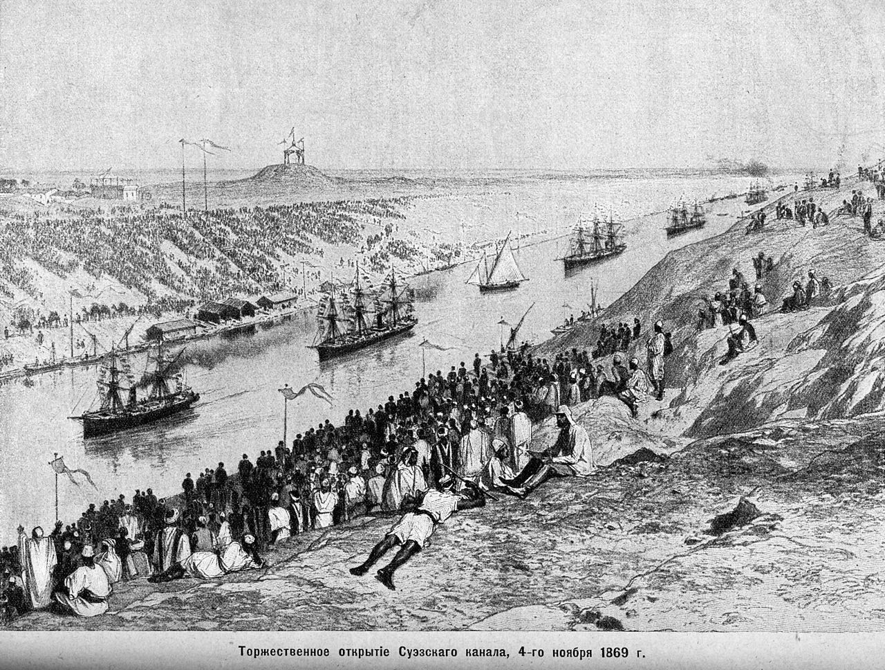 A drawing shows opening of the Suez Canal in 1869. (Wikimedia Photo)