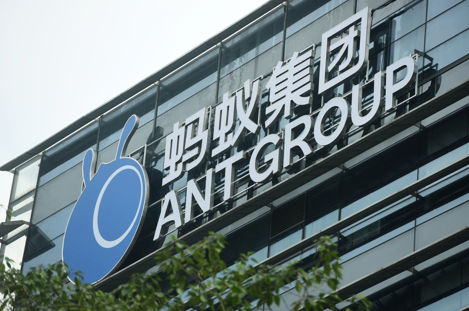 A view of the signage of Ant Group is seen at the headquarters compound of the fintech giant in Hangzhou, Zhejiang province, eastern China, Oct. 26, 2020. (AP Photo)
