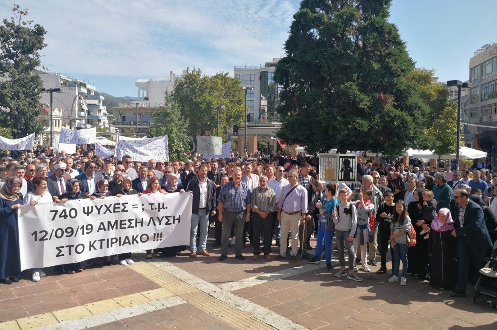 Turks in Western Thrace's Iskeçe (Xanthi) province protest the Greek government's assimilation policies in education, Iskeçe (Xanthi), Western Thrace, Greece, Sept. 24, 2019. (Sabah Photo)
