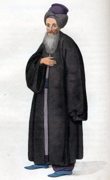 Osmanlı İmparatorluğu'ndan bir Yahudi adamın resmi, 1779. (Wikimedia Fotoğrafı)