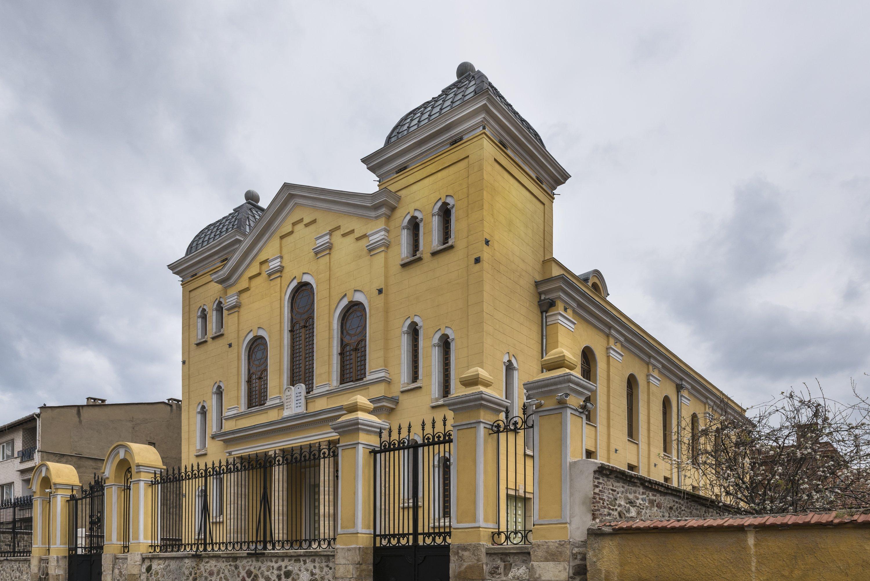 A view from the Grand Edirne Synagogue, Edirne, northwestern Turkey. (Getty Images)