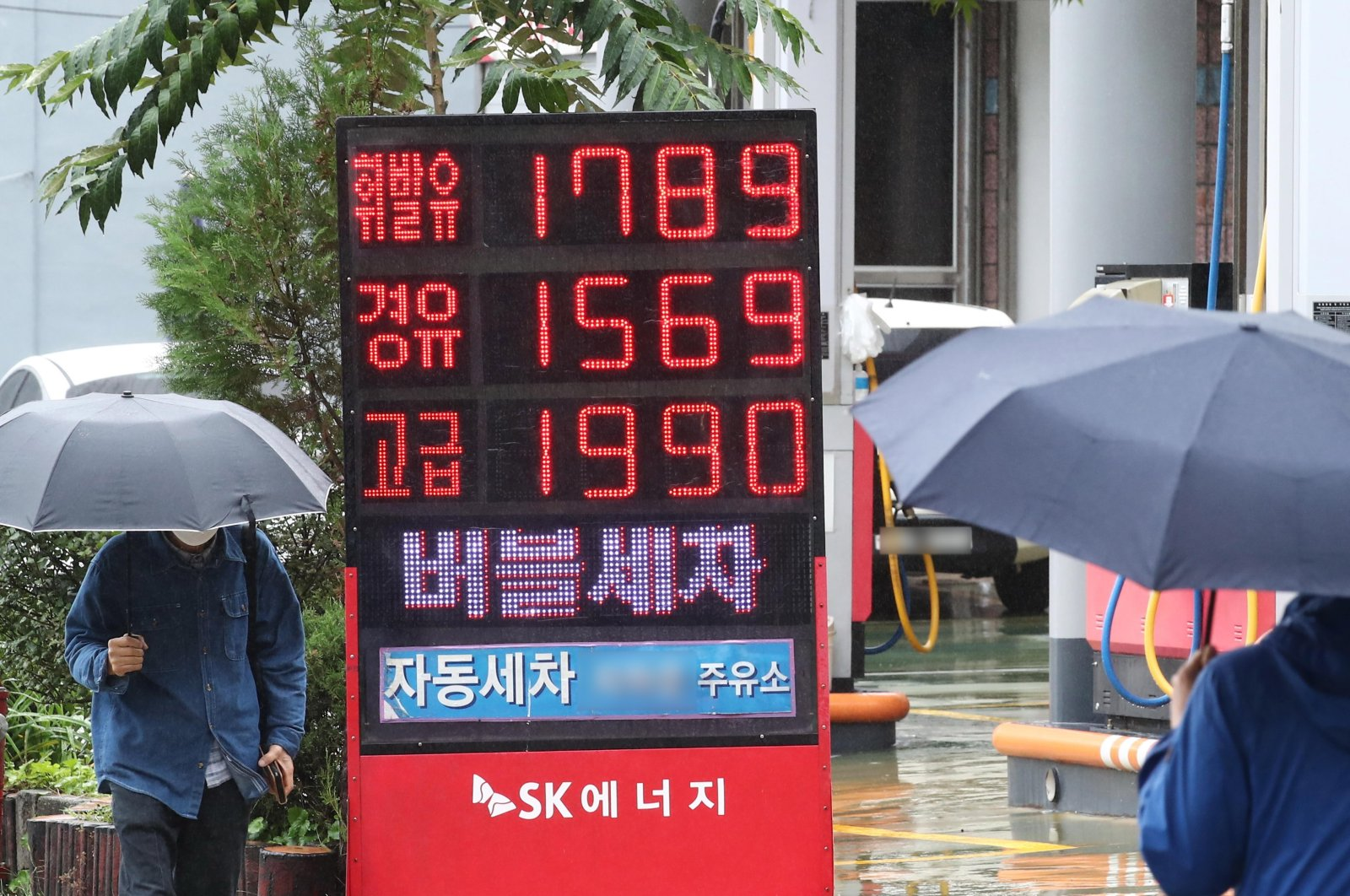 A view of a gas station's price display selling gasoline at 1,789 won ($1.50) per liter in Seoul, South Korea, Oct. 2021. (EPA Photo)